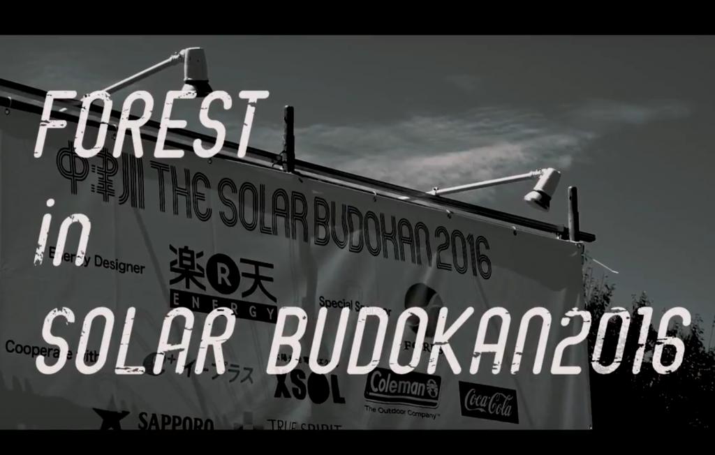 FOREST in SOLAR BUDOKAN
